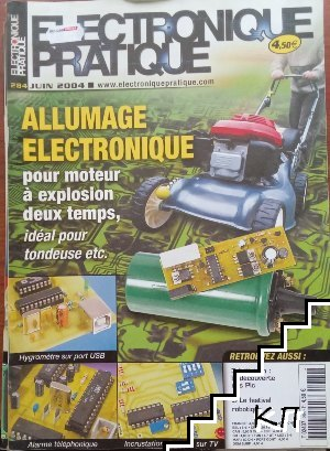 Electronique Pratique. Бр. 284 / 2004