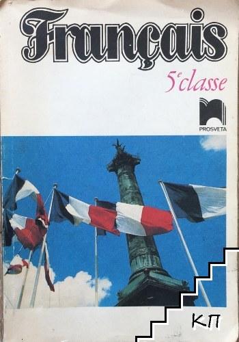 Français 5e classe