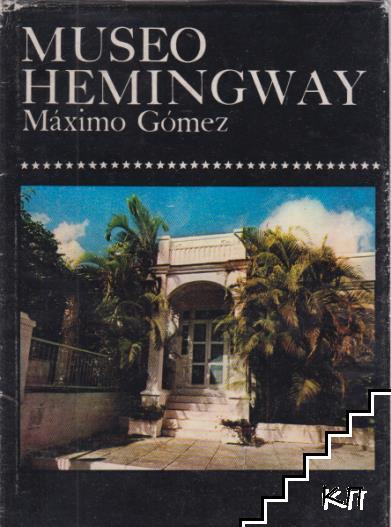 Museo Hemingway