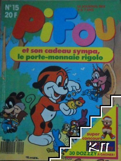 Pifou. № 15 / 1989
