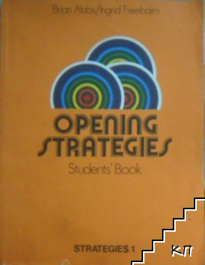 Opening Strategies 1: Students'Book