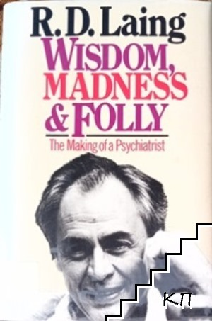 Wisdom, Madness and Folly: The Making of a Psychiatrist