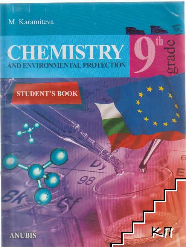 Chemistry and environmental protection for the 9. grade