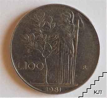 100 лири