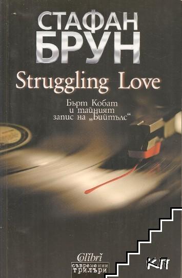 Struggling Love