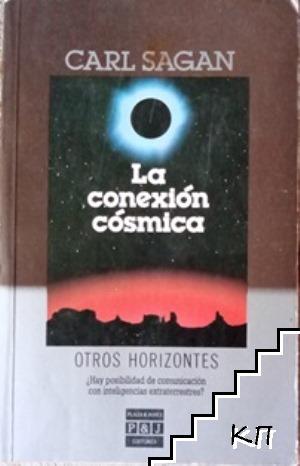 La conexión cósmica