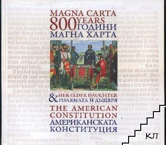 800 години Магна Харта & голямата и дъщеря американската конституция