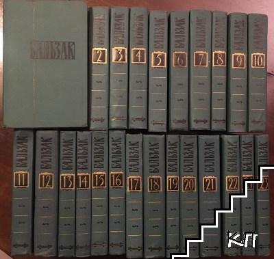 Собрание сочинений в двадцати четырех томах. Том 1-24
