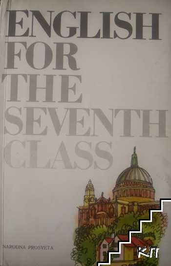 English for the seventh class