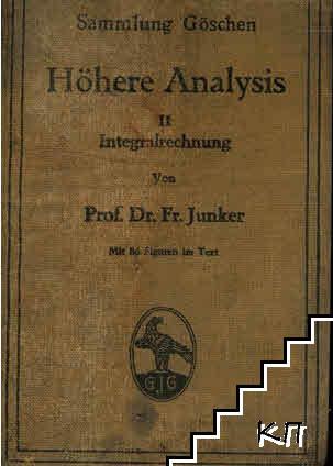 Höhere Analysis Integralrechnung
