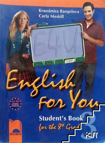 English for You. Student's Book 3