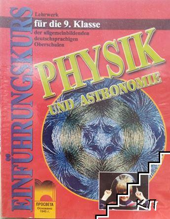 Physik und astronomie für die 9. klasse. Lehrwerk