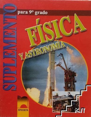 Fisica y Astronomia para 9. grado