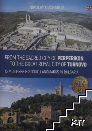 From the sacred city of Perperikon to the great royal city of Turnovo