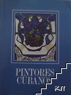 Pintores cubanos