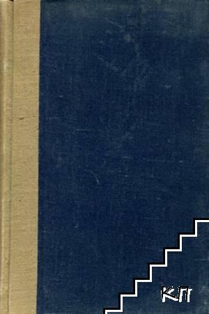 Учебникъ за младия войникъ отъ дивизионната, конната и товарната артилерия
