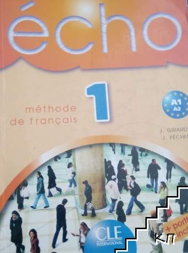 Echo A1-A2. Méthode de français