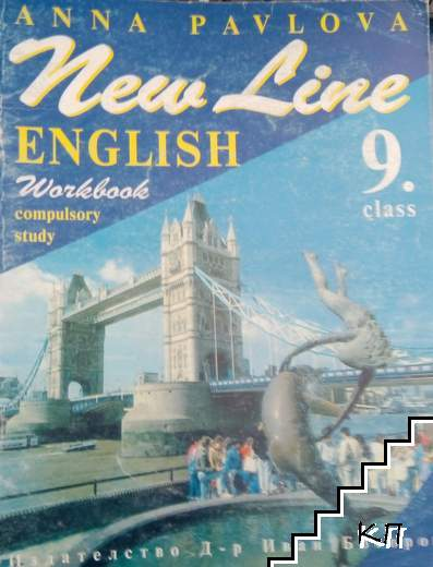 New Line English for the 9. class