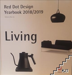 Red Dot Design Yearbook 2018/2019: Living