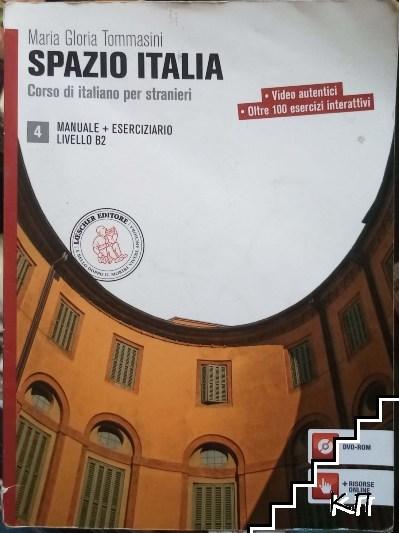 Spazio Italia 4. Manuale + Eserciziario + DVD-ROM