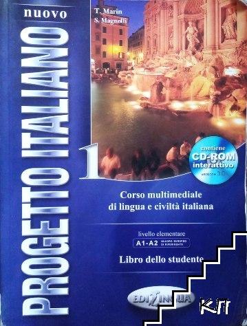 Nuovo Progetto Italiano 1. Libro dello studente