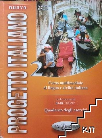 Nuevo Progetto Italiano 2. Quaderno degli esercizi