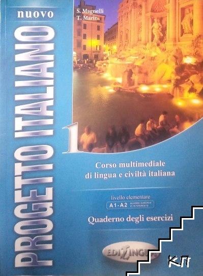 Nuevo Progetto Italiano 1. Quaderno degli esercizi