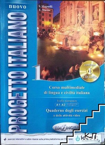 Nuevo Progetto Italiano 1. Quaderno degli esercizi e delle attività video + CD audio
