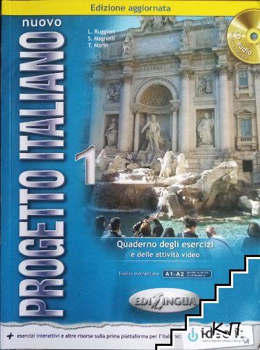 Nuevo Progetto Italiano 1. Quaderno degli esercizi e delle attività video A1-A2 + CD