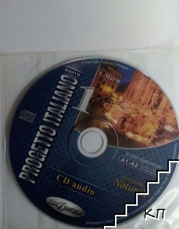 Nuevo Progetto Italiano 1. Quaderno degli esercizi e delle attività video A1-A2 + CD (Допълнителна снимка 1)