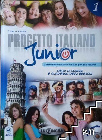 Progetto italiano Junior. Libro di Classe + Quaderno degli esercizi