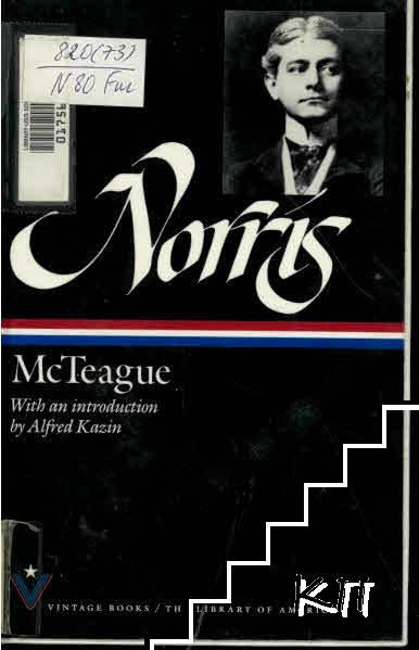 Mc Teague