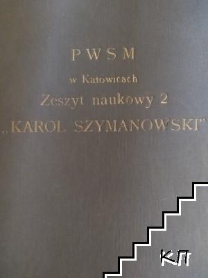 PWSM - Zeszyt naukowy 2
