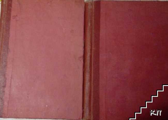 Съвременна медицина. Книга 1-12