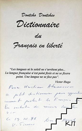 Dictionnaire du français en liberté (Допълнителна снимка 1)