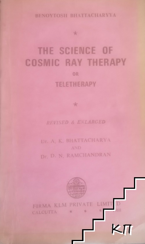 The science of cosmic ray therapyor teletherapy