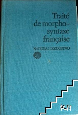 Traité de morpho-syntaxe française