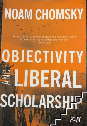 Obyectivity and liberal scholarship