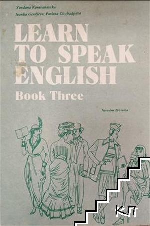 Learn to Speak English. Book 3