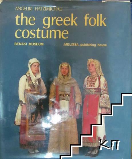 The Greek Folk Costume