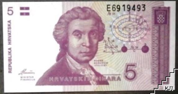 5 динара