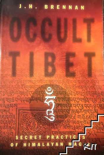 Occult Tibet