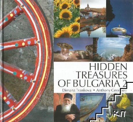 Hidden treasures of Bulgaria. Vol. 2