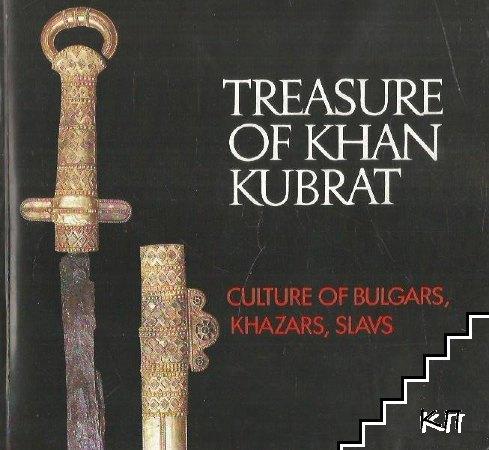 Treasure of Khan Kubrat