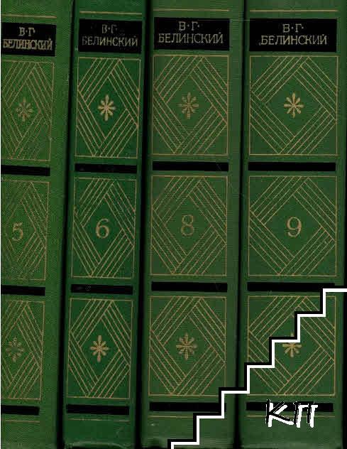 Собрание сочинений в девяти томах. Том 5-6, 8-9