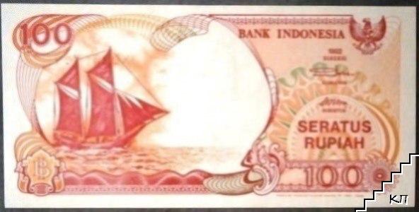 100 рупии
