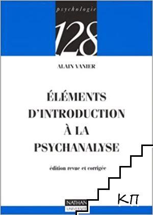 Eléments d'introduction à la psychanalyse, édition revue et corrigée