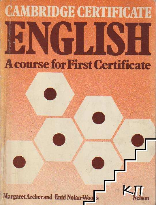 Cambridge certificate. English. A course for first certificate