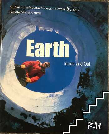Earth: Inside and out