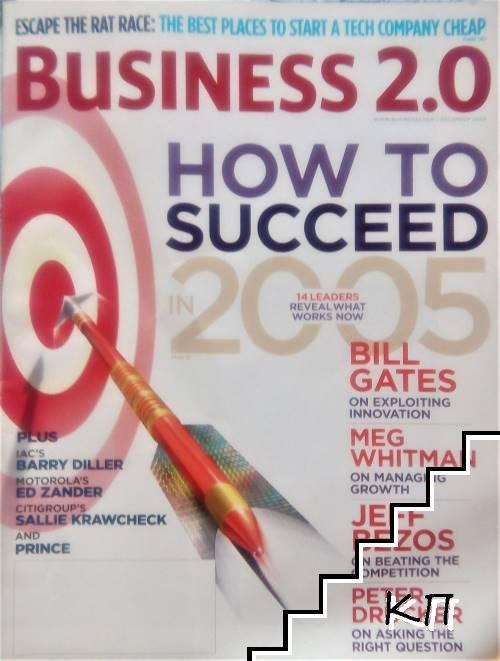 Business 2.0. Vol. 5 / 2004
